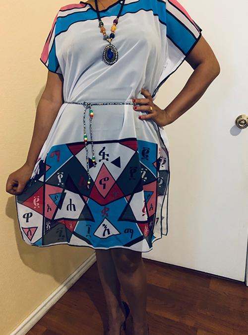 Ethiopian Cultural Cloth