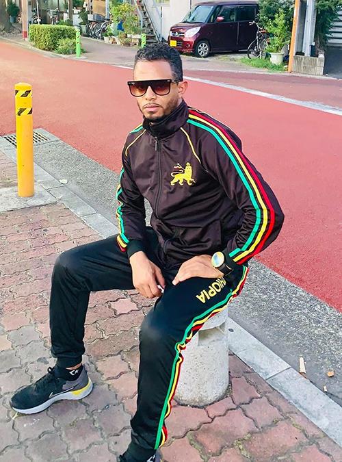 Ethiopian Jacket and Pant