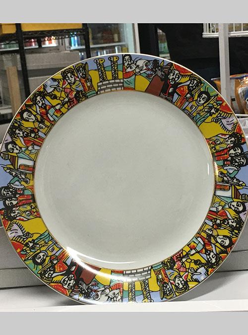 Traditional Saba Circle plates