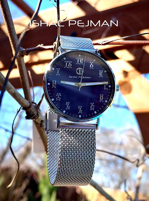 Silver Blue Stainless Steel Quartz Watch
