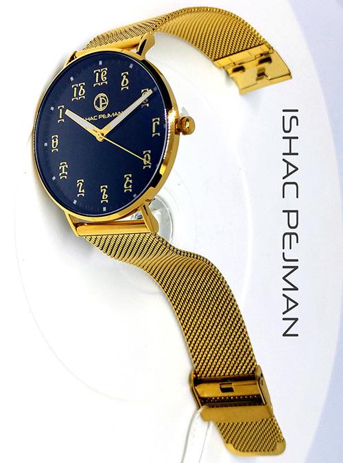 Gold Gentleman Stainless Steel Watch