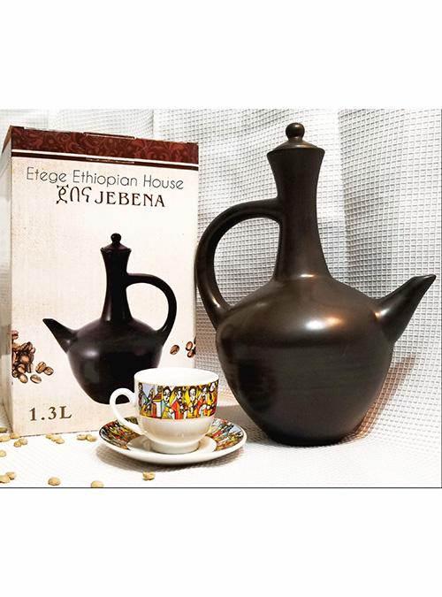 Ethiopian Traditional Coffee Pot
