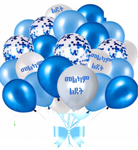 Balloons for any occasions