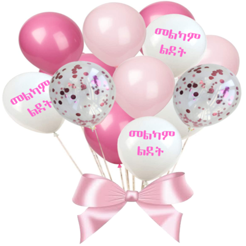 Party Decoration Balloons Pink