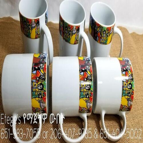 Eritrean Traditional Coffee Mugs