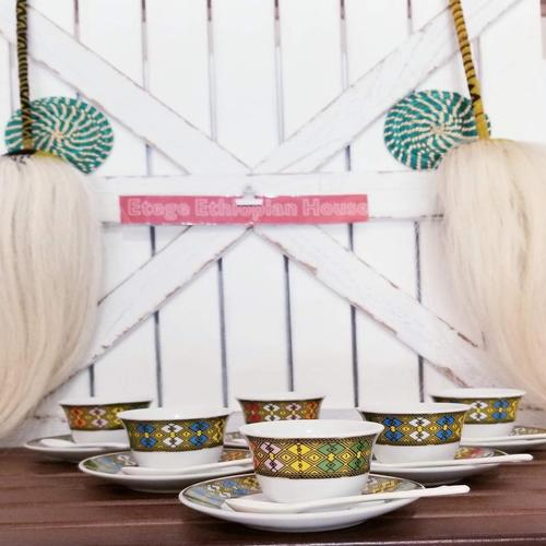 Ethiopian Eritrean Coffee Cups Set