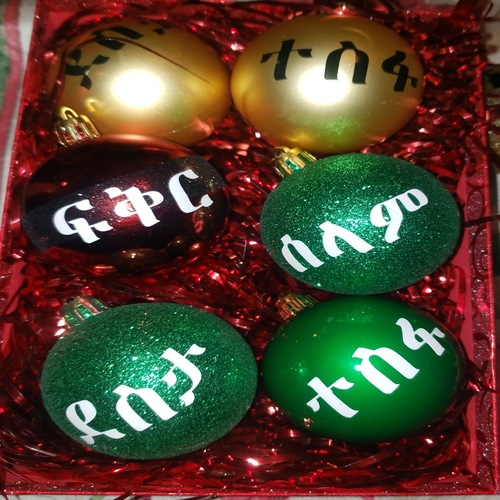 Amharic Christmas ornaments
