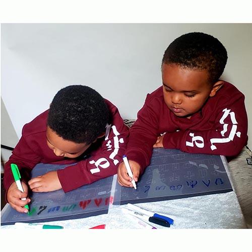 Amharic Tracing mat