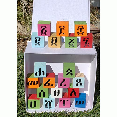 Amharic Alphabet wooden blocks