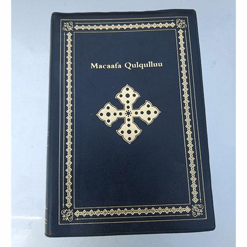 Black Hard Cover Bible in Oromo Language