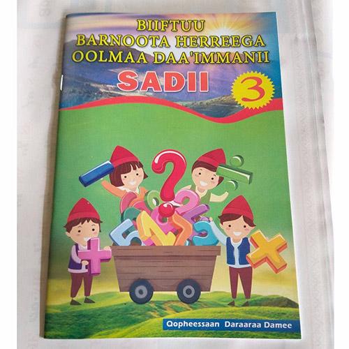 Children Books In Oromigna