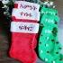 Amharic Christmas socks / የገና ዛፍ ማስጌጫ ካልሲ