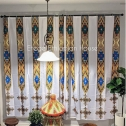Curtain set- Etege's Tilet Design – High Quality Polyester Fabric. Prices and size vary