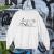 The Farmer Uni-Sex Sweatshirt