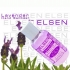 ELSEN Lavender Hand Sanitizer 2 Oz.