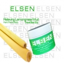 ELSEN Relieving Lemongrass Mud Travel Size 2.5 oz