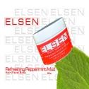 ELSEN Refreshing Peppermint Mud Travel Size 2.5 oz